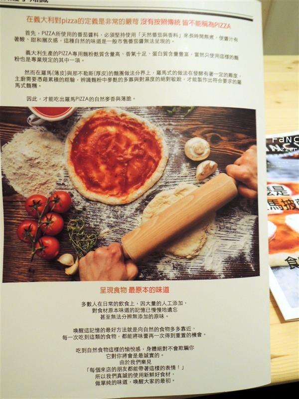 Fancy pizzeria 018.jpg