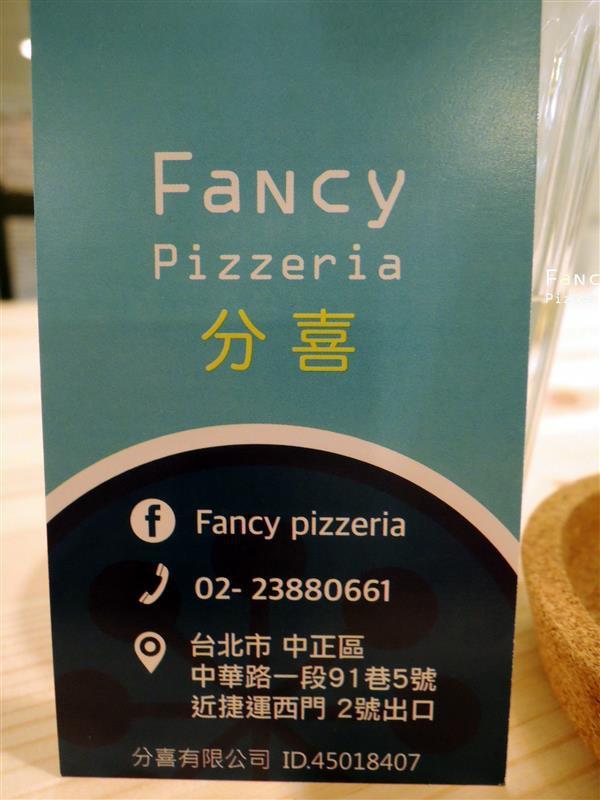 Fancy pizzeria 063.jpg