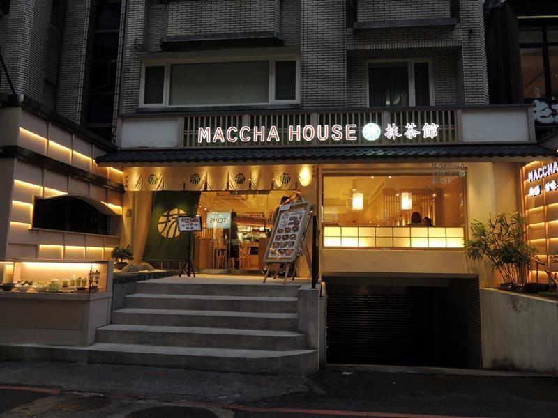 抹茶館 Maccha House 001.jpg