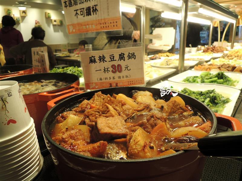 誠食健康素食 024.jpg