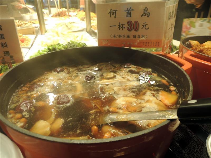 誠食健康素食 038.jpg