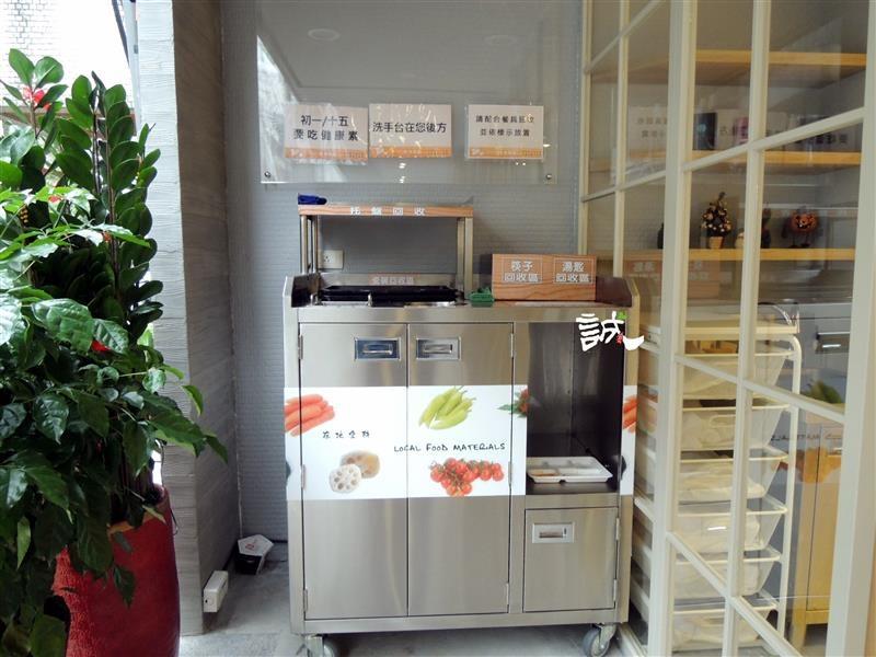 誠食健康素食 040.jpg