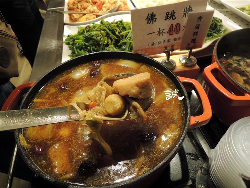 誠食健康素食 046.jpg