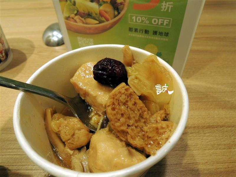 誠食健康素食 066.jpg