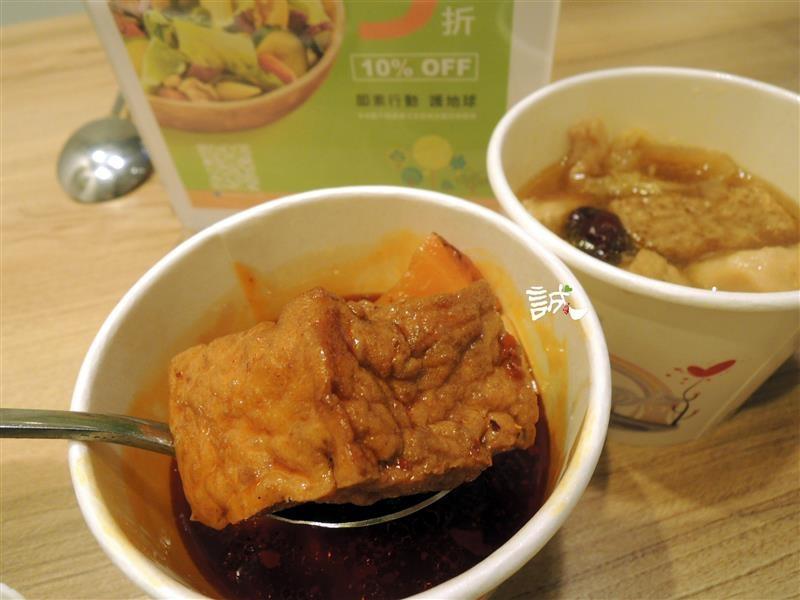 誠食健康素食 067.jpg