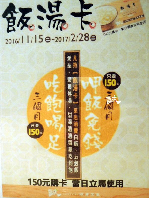 誠食健康素食 086.jpg