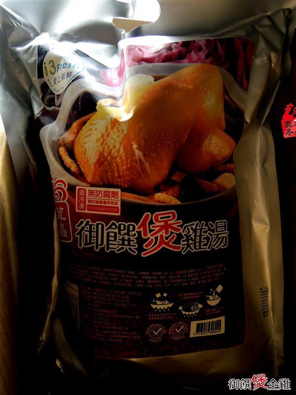 鹿茸冬蟲御饌煲雞湯 003.jpg