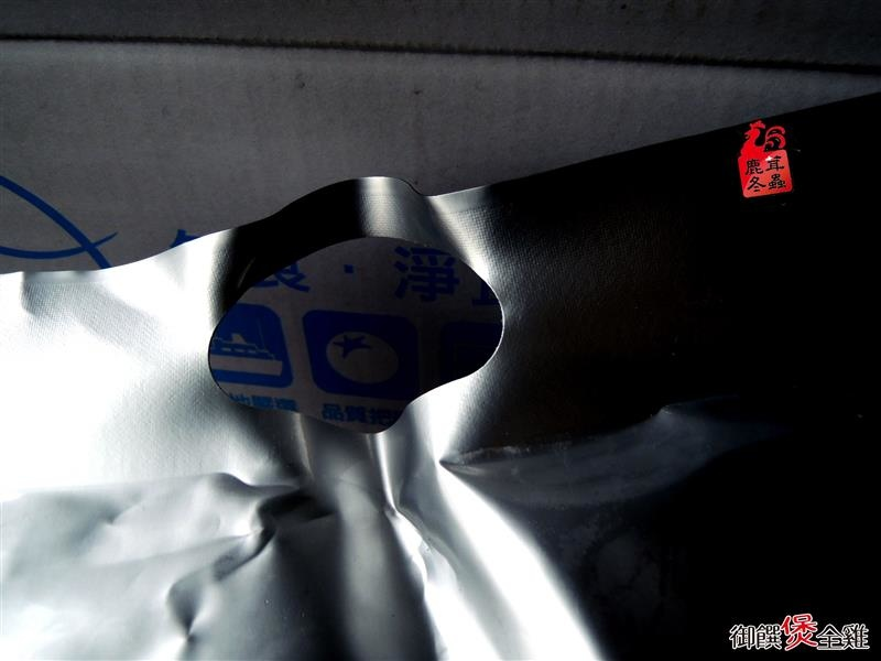 鹿茸冬蟲御饌煲雞湯 008.jpg