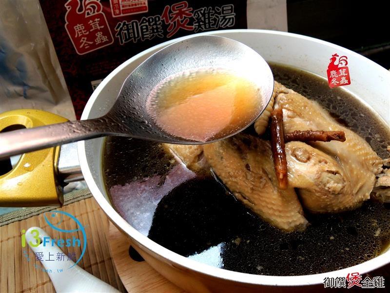 鹿茸冬蟲御饌煲雞湯 016.jpg