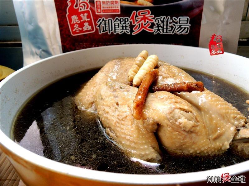 鹿茸冬蟲御饌煲雞湯 017.jpg