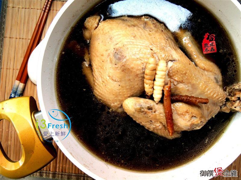 鹿茸冬蟲御饌煲雞湯 021.jpg