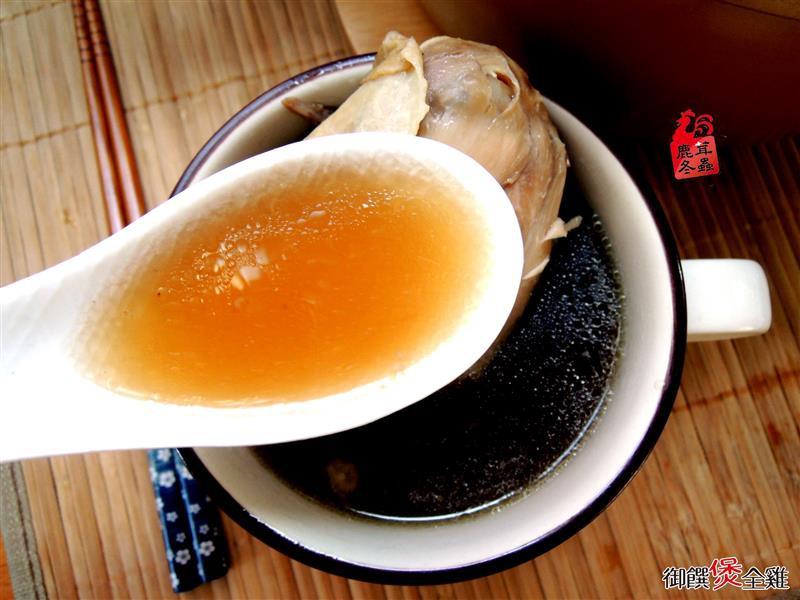 鹿茸冬蟲御饌煲雞湯 024.jpg