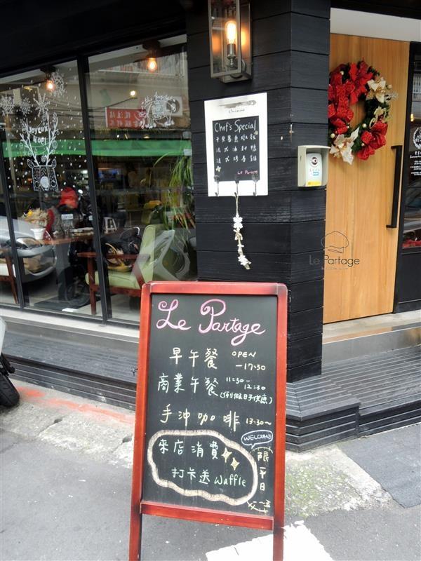 Le Partage 樂享小法廚 002.jpg