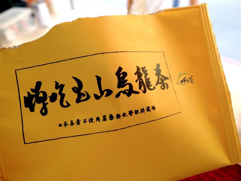 蟬吃茶 007.jpg