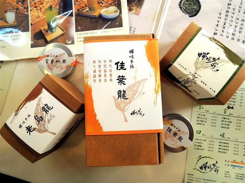 蟬吃茶 009.jpg