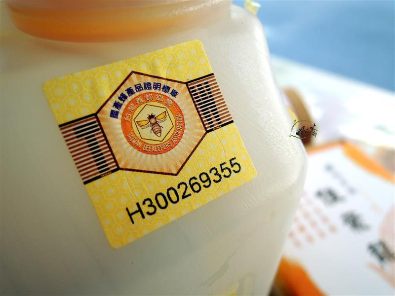 蟬吃茶 017.jpg