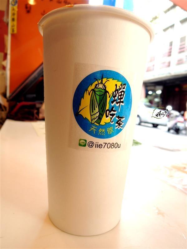 蟬吃茶 047.jpg