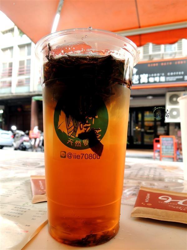 蟬吃茶 053.jpg