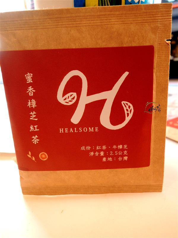 蟬吃茶 058.jpg