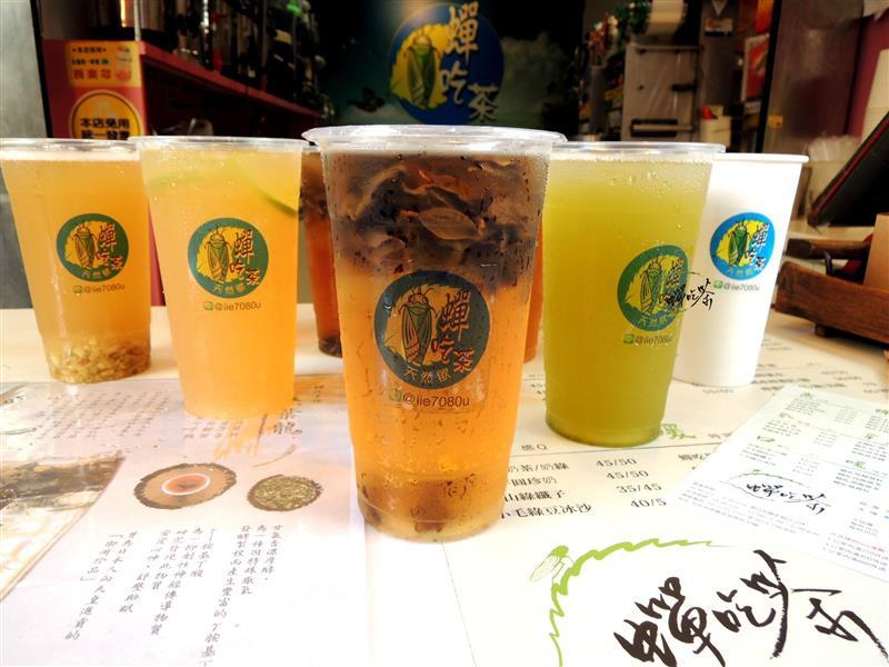 蟬吃茶 066.jpg