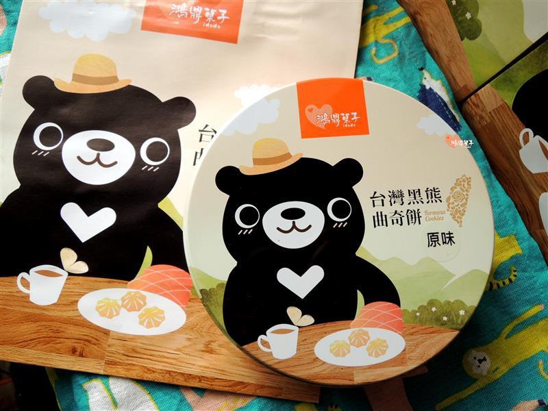 台灣黑熊曲奇餅乾 002.jpg
