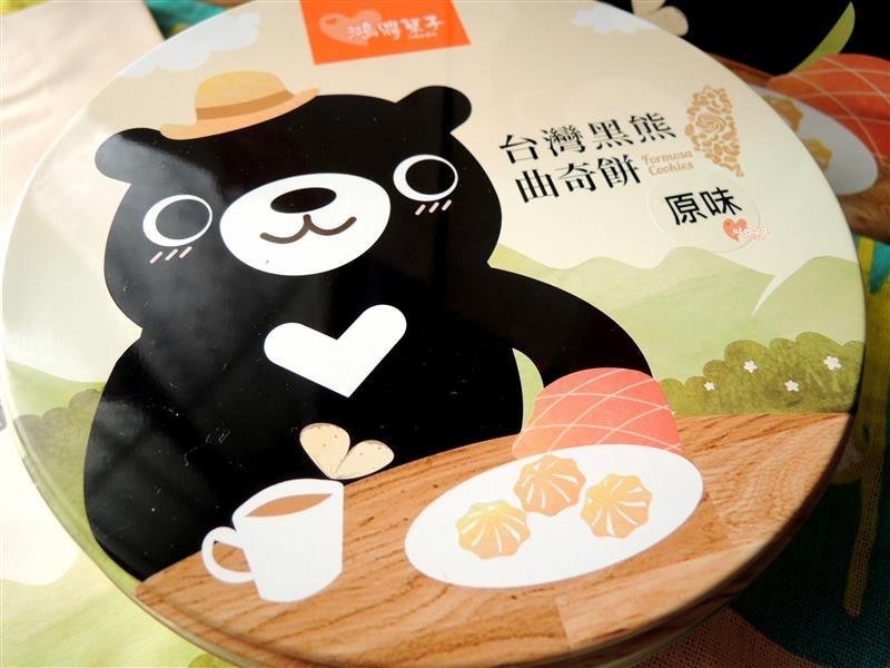 台灣黑熊曲奇餅乾 003.jpg