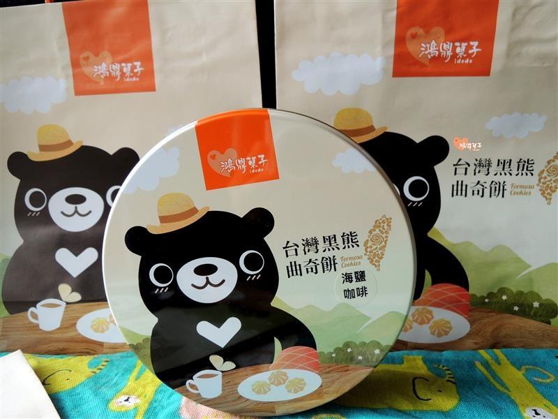 台灣黑熊曲奇餅乾 013.jpg