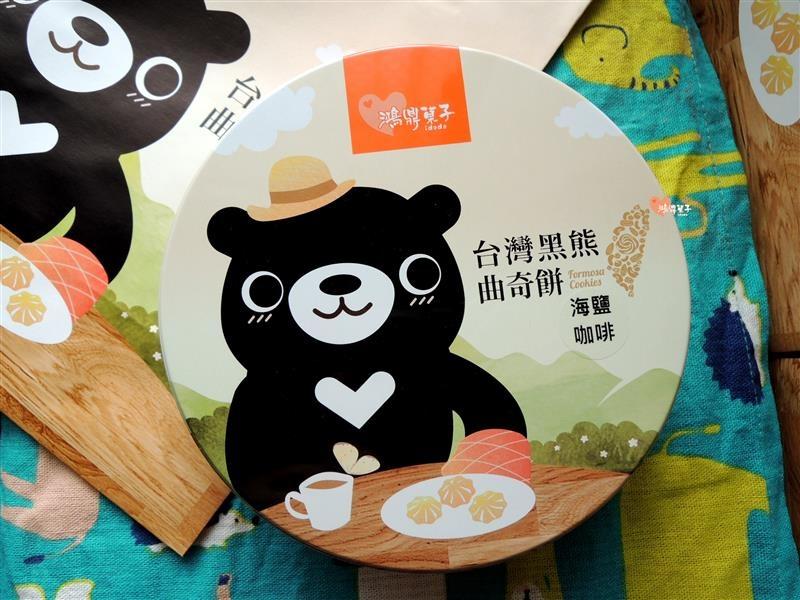 台灣黑熊曲奇餅乾 012.jpg