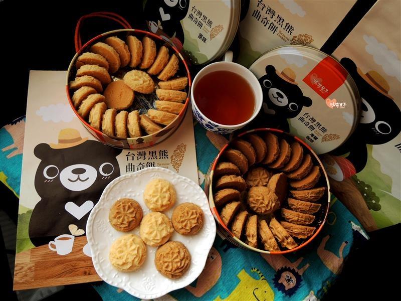 台灣黑熊曲奇餅乾 036.jpg