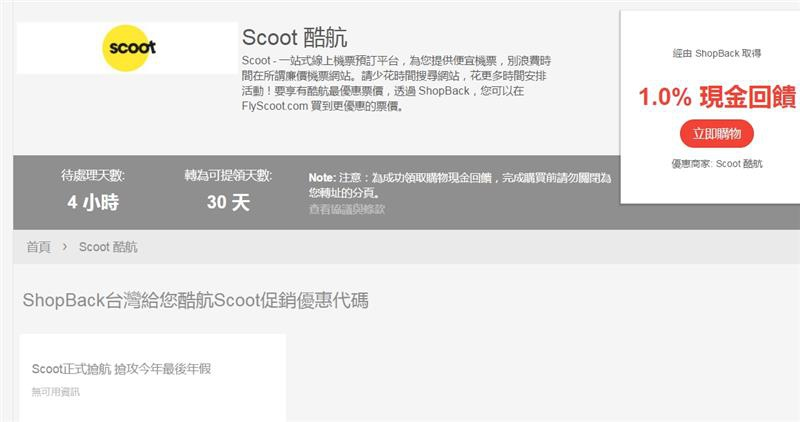 sshot-385.jpg