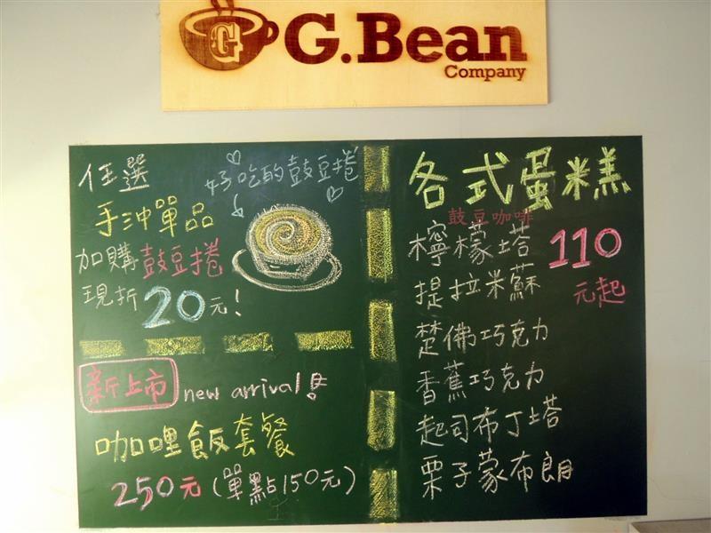 鼓豆咖啡 033.jpg