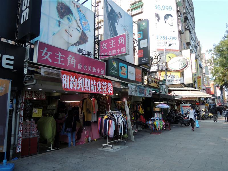 Green World Hotel ZhongHua 洛碁中華大飯店 001.jpg