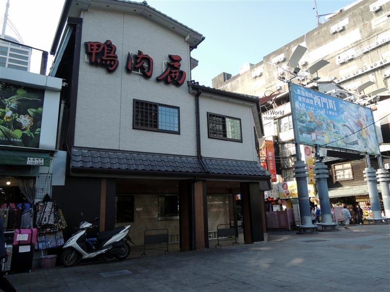 Green World Hotel ZhongHua 洛碁中華大飯店 002.jpg
