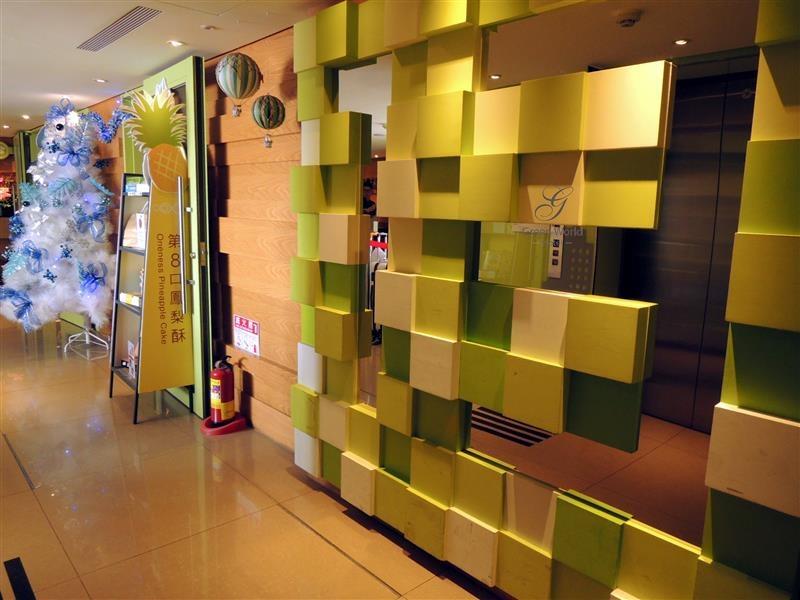 Green World Hotel ZhongHua 洛碁中華大飯店 010.jpg
