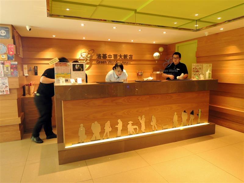 Green World Hotel ZhongHua 洛碁中華大飯店 011.jpg