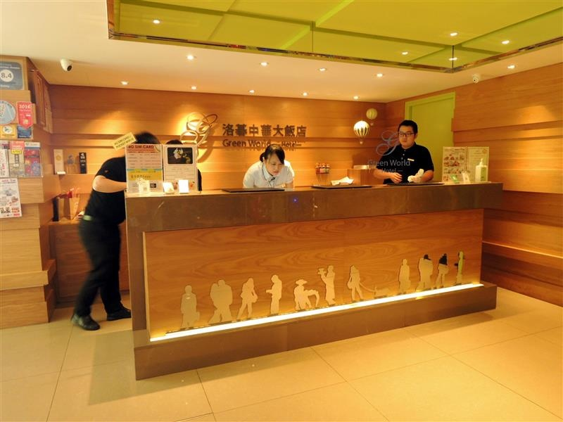 Green World Hotel ZhongHua 洛碁中華大飯店 011.jpg