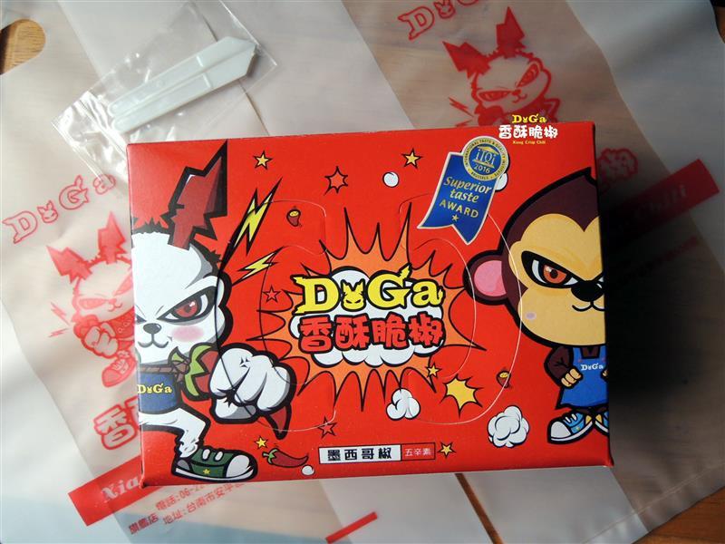 DoGa 辣椒餅 003.jpg