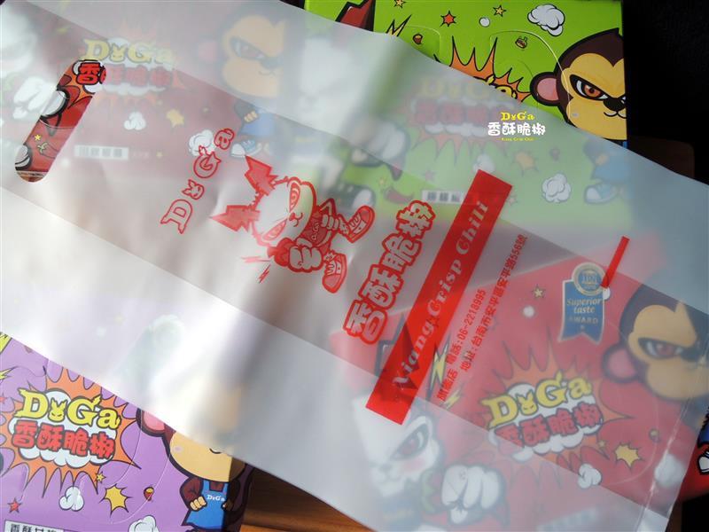 DoGa 辣椒餅 002.jpg