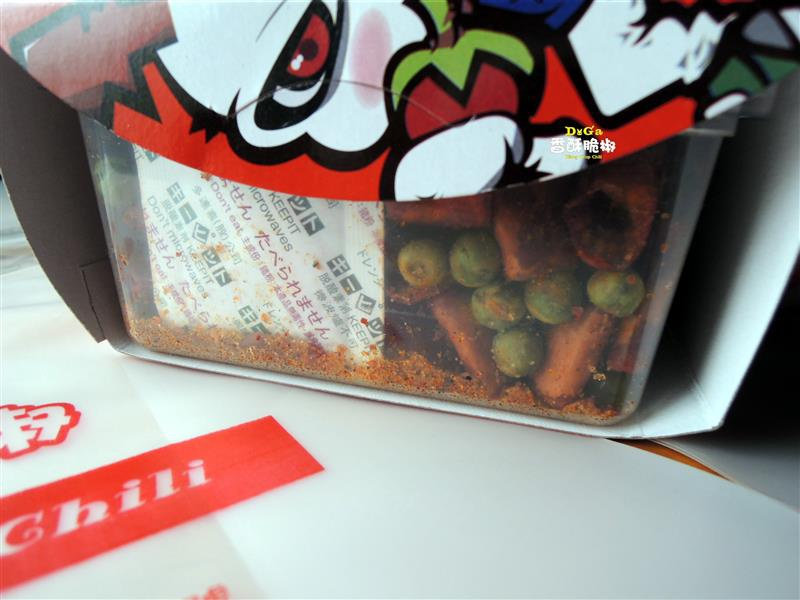 DoGa 辣椒餅 006.jpg