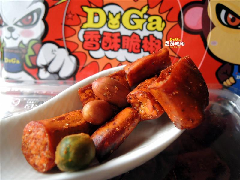 DoGa 辣椒餅 009.jpg