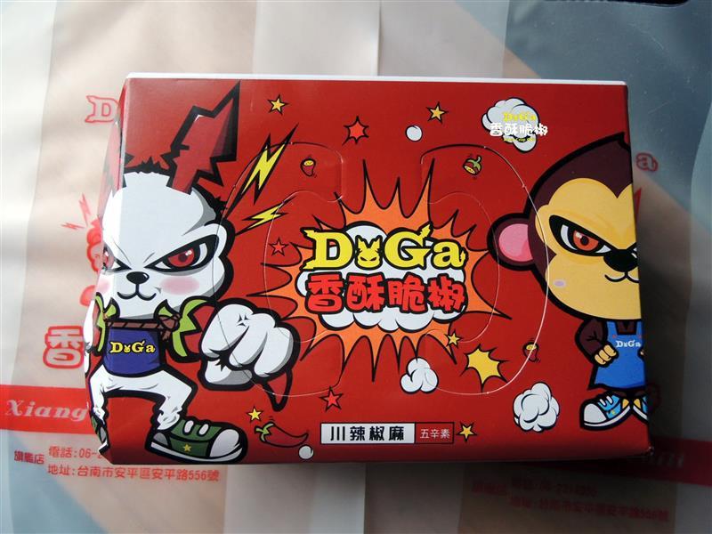 DoGa 辣椒餅 025.jpg