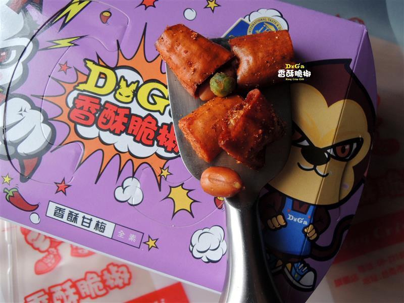 DoGa 辣椒餅 022.jpg
