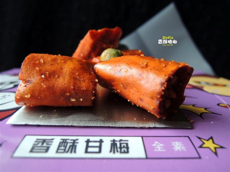 DoGa 辣椒餅 024.jpg