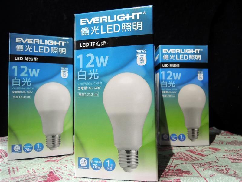 億光LED燈泡 001.jpg