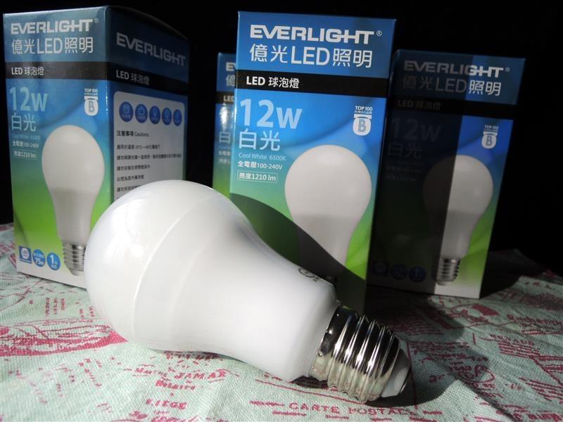 億光LED燈泡 007.jpg