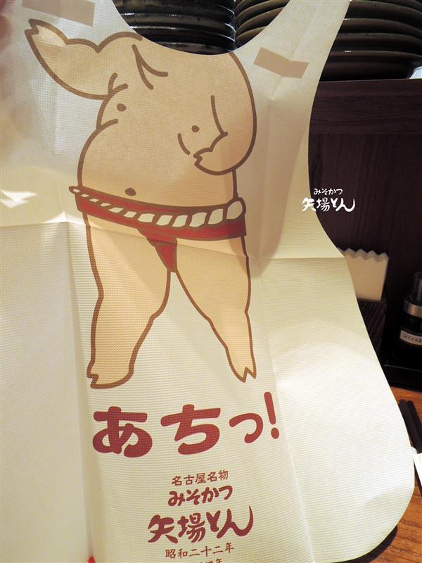 矢場味噌豬排 030.jpg