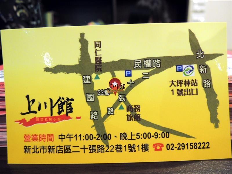 上川館 024.jpg