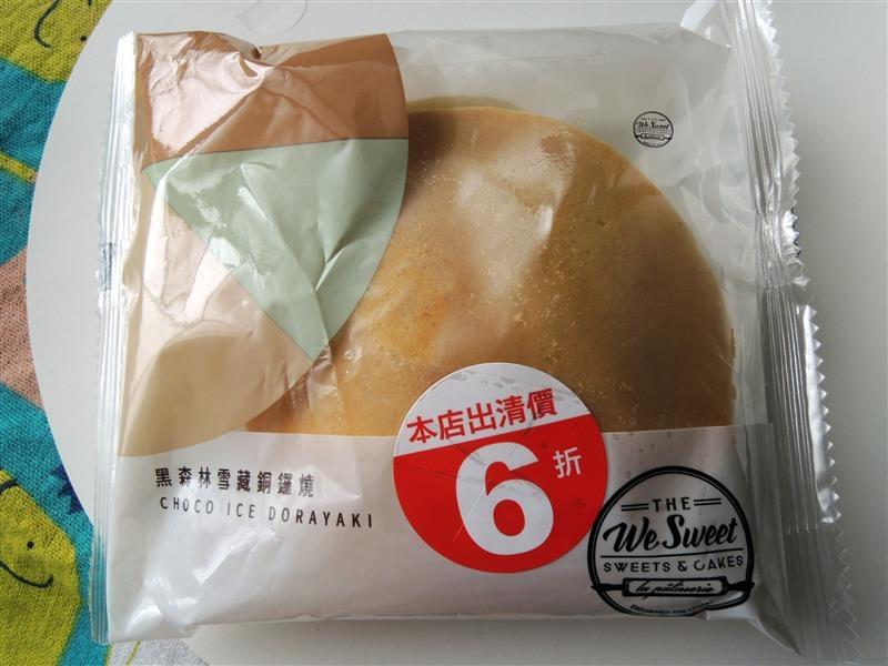 全聯甜點 009.jpg