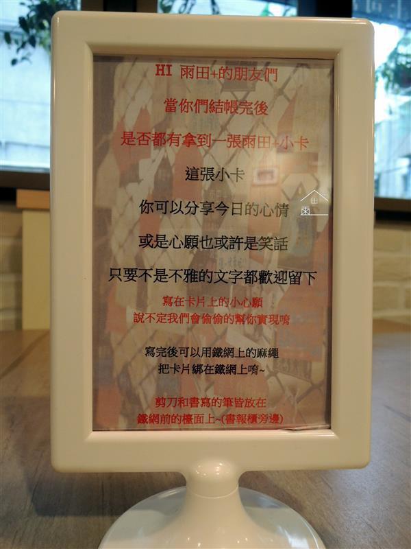 雨田+ 005.jpg