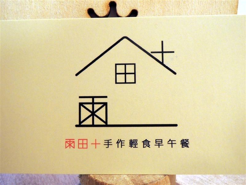 雨田+ 062.jpg